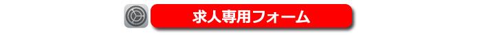 レンタル彼女福岡