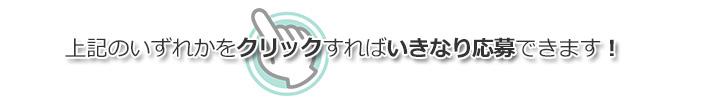 レンタル彼女福岡中洲高収入バイト日払い