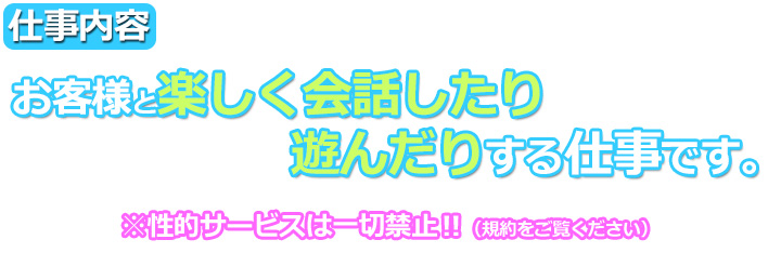 博多福岡小倉熊本レンタル彼女高収入高額